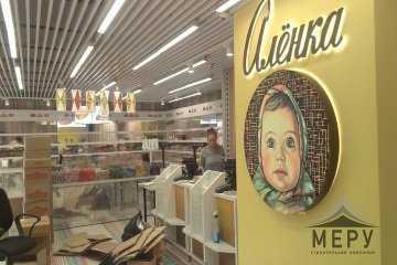"Ремонт магазина ""Аленка"""