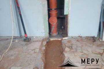 Капитальный ремонт внутренней ливневой канализации